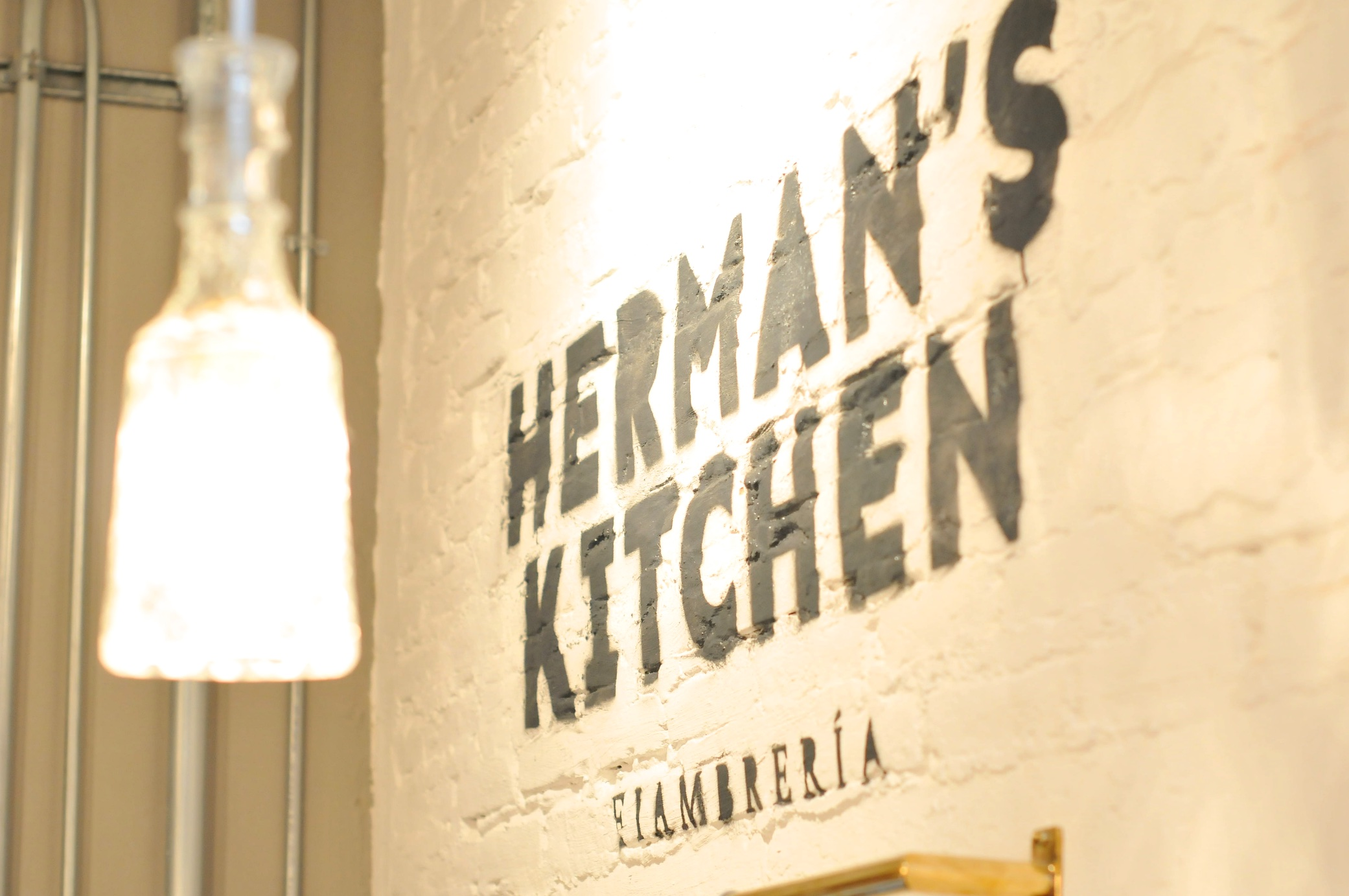 hermans-kitchen
